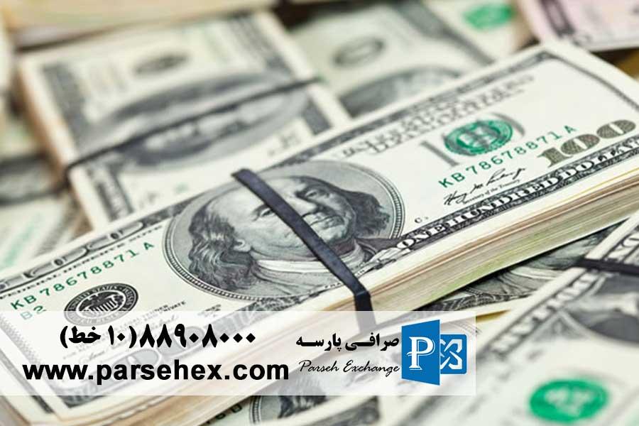 صرافی ها و نقش آنها در انتقال ارز