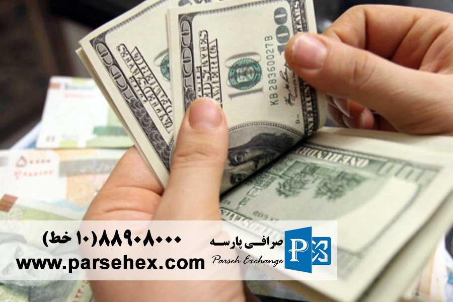 صرافی نیازمند مجوز از بانک مرکزی است