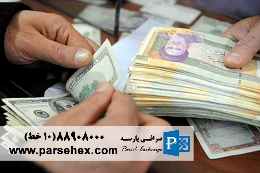 صرافی پارسه و عملیات حواله ارز
