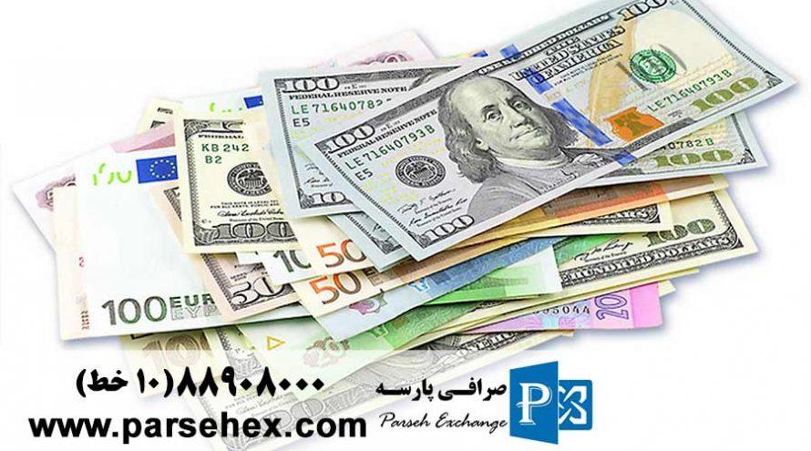 صرافی بهترین انتخاب برای جابجایی پول