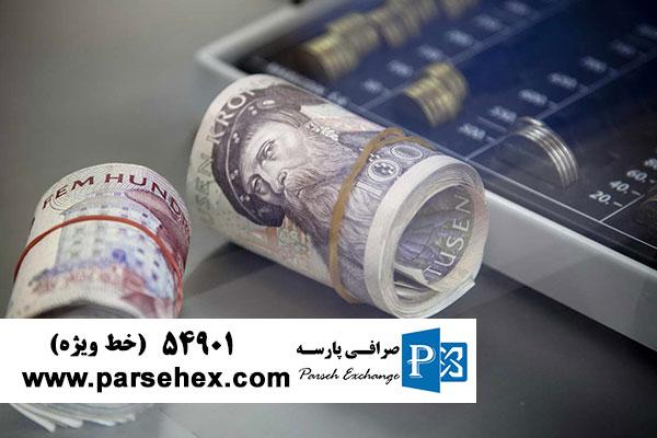 سامانه جدید تخصیص ارز