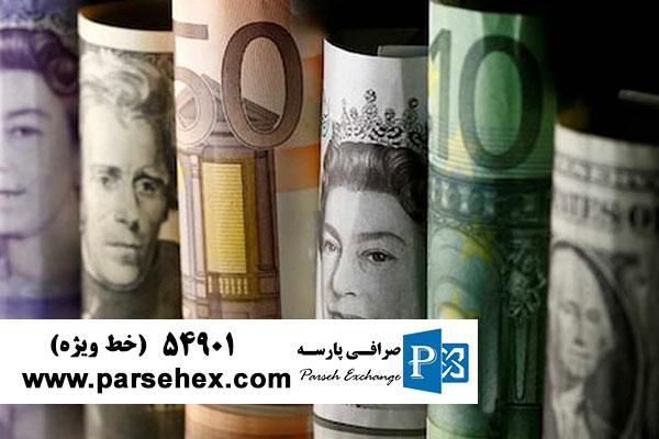 باز هم کاهش قیمت دلار در صرافی ها