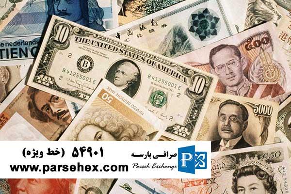 رصد مالیاتی بر صرافی ها