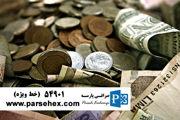 قیمت به روز سکه طلا