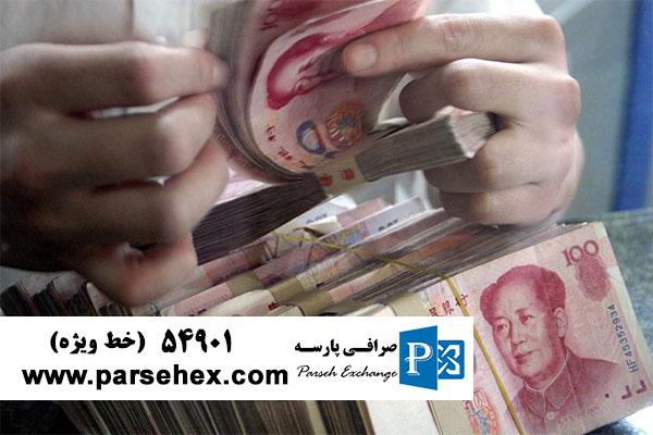 پایان تلاطم ارز در صرافی ها