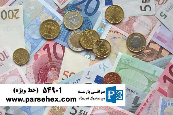 حضور سامانه جدید در بازار ارز