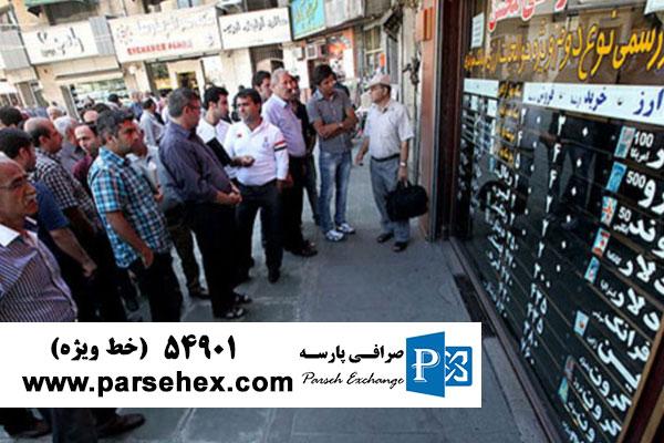 بازار ارز تحت کنترل دولت