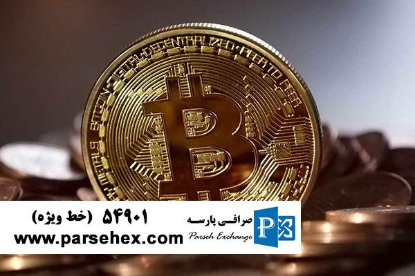 قیمت سکه تمام در صرافی های کشور