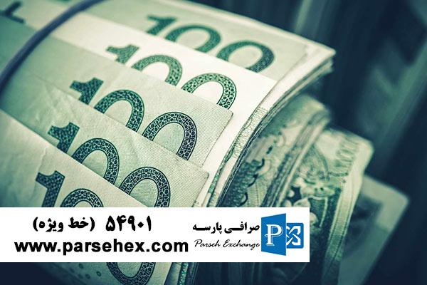 روش پرداخت به شیوه غیر بانکی در صرافی ها