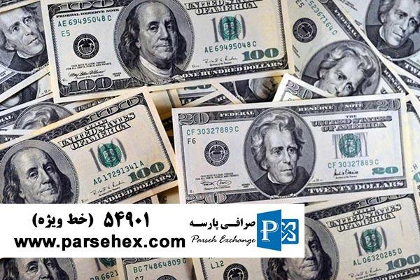 ارائه بسته سه گانه برای کنترل ارز