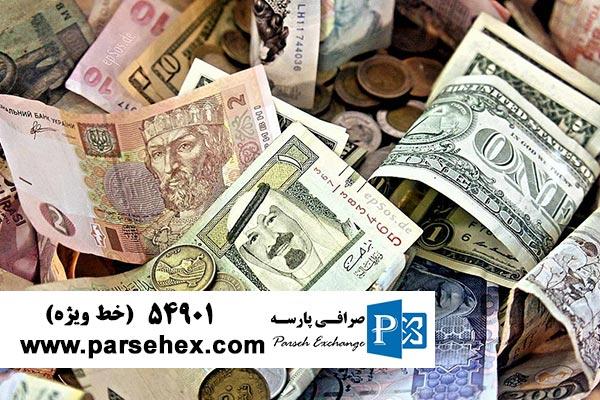 منع صرافی ها از معاملات زیر پله ای