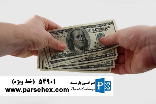 منع مراوده دلار آمریکا در صرافی ها