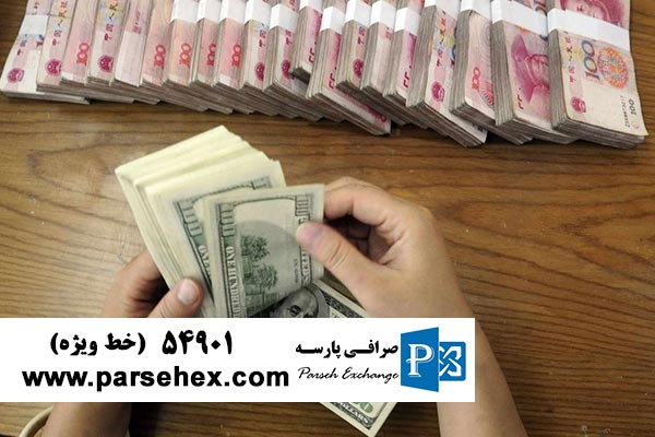 حق اعلام نرخ ارز تنها برای صرافی های مجاز