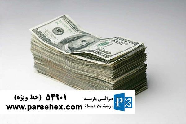 خرید دلار از صرافی ها دست نیافتنی شده !