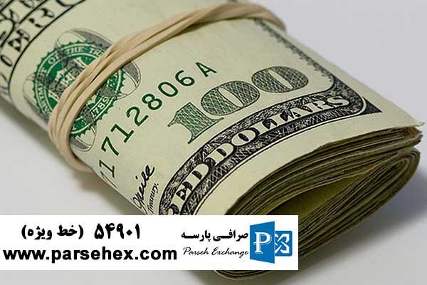 دلار دریافتی صرافی ها