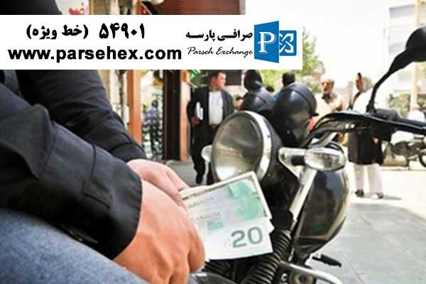 تعطیلی صرافی ها در مشهد