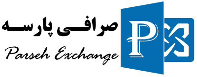 صرافی پارسه | Parseh exchange