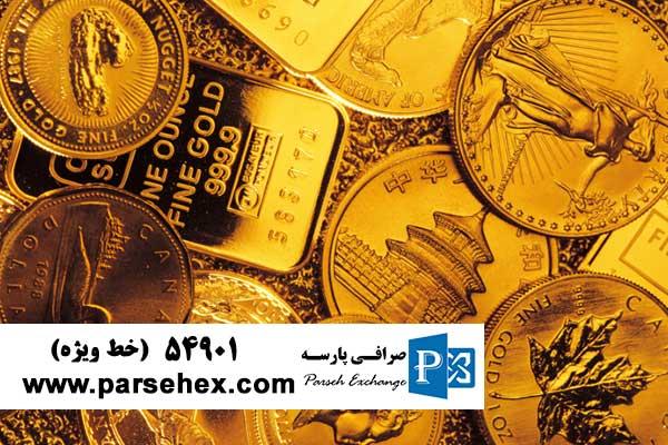 بررسی اعتراضات به قیمت طلا