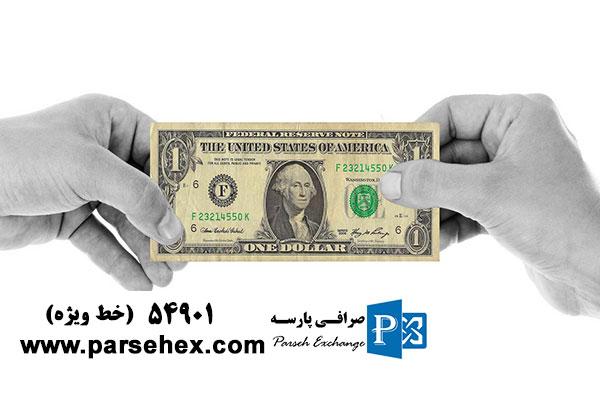 دلار در حال حاضر تک نرخی شده است