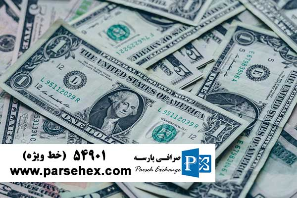 قیمت کنونی دلار تثبیت شده نیست