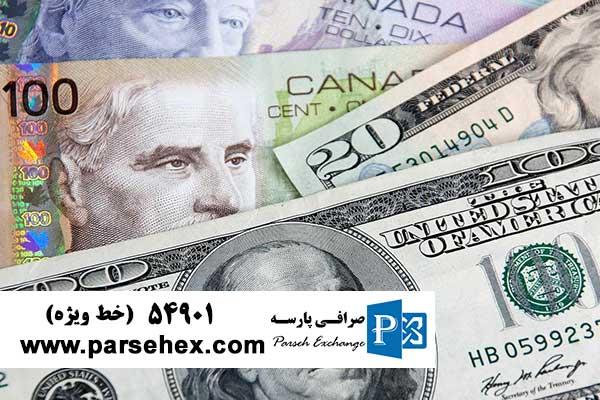 شعریدر خصوص افزایش قیمت دلار