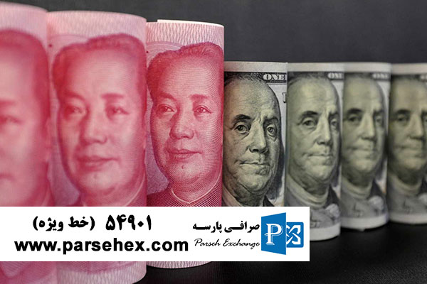 راه حل های تازه برای تامین ارز دانشجویی