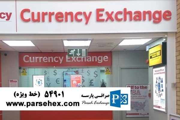 قاچاق ارز در صرافی های غیر مجاز