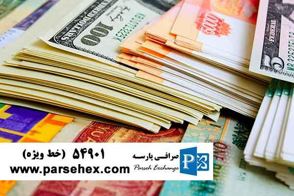 مبادله ارز در صرافی