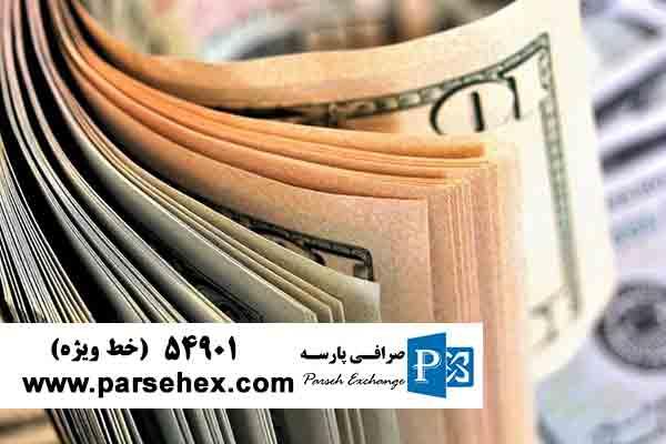 ارز 4200 تومانی یا ارز تک نرخی در واردات خودروی لوکس