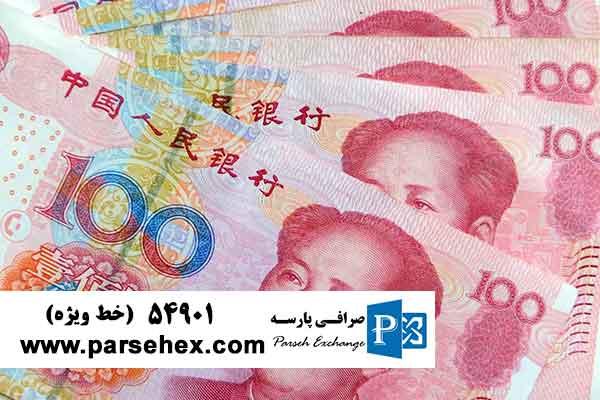 تک نرخی شدن ارز - خرید و فروش ارز در صرافی - نرخ دلار در صرافی ها
